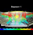 Моделирование ледовой арены